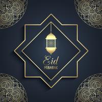 Sfondo decorativo Eid Mubarak con lanterna appesa vettore
