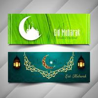 Set di banner decorativi astratti di Eid Mubarak vettore