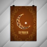 Fondo astratto dell'aletta di filatoio islamico di Eid Mubarak