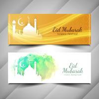 Set di bandiere rituali e religiose di Eid Mubarak vettore
