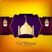 Fondo islamico astratto di Eid Mubarak vettore