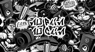 Sfondo bianco e nero per la palestra in stile graffiti vettore