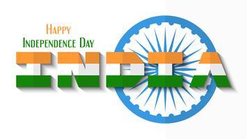 Felice giorno dell'indipendenza dell'India e della nazione indiana con ruota di Ashoka. Disegno di illustrazione vettoriale isolato su sfondo bianco.