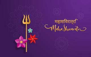 Maha Shivaratri felice o festa del festival di notte di Shiva con il fiore. Tema dell'evento tradizionale. (Traduzione in hindi: Maha Shivaratri) vettore