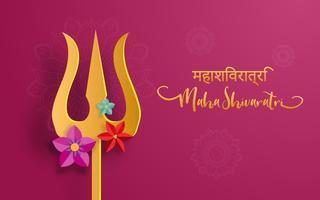 Maha Shivaratri felice o festa del festival di notte di Shiva con il fiore. Tema dell'evento tradizionale. (Traduzione in hindi: Maha Shivaratri)