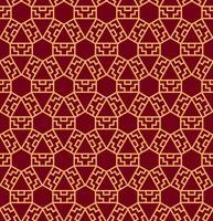 Vector seamless. Moderna struttura astratta elegante. Ripetendo le piastrelle geometriche da elementi a strisce