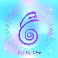 Simbolo Reiki Un segno sacro Dai Ko Myo. Energia spirituale Medicina alternativa. Esoterico. Vettore.