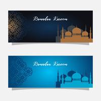 Celebrazione musulmana di religione. Illustrazione della bandiera di Ramadan Kareem. Modello di biglietto di auguri islamico.