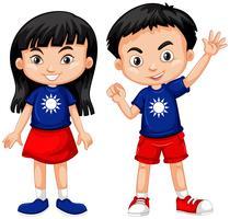 Ragazzo e ragazza di Taiwan vettore