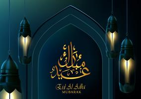 Eid adha mubarak calligrafia bagliore vettore