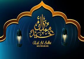 eid-mubarak eid al adha dhu al-hijjah calligrafia vettore