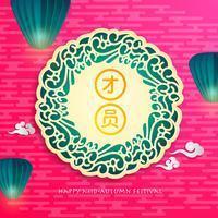 Mid Autumn Festival. Festival di mooncake cinese.