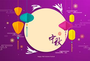 Festa di metà autunno. Festival cinese del mooncake.