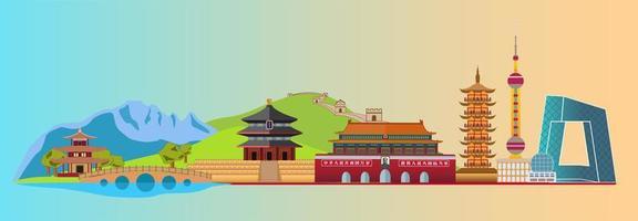 Panorama della Cina est e ovest vettore