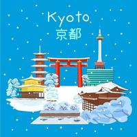 Kyoto Giappone stagione invernale
