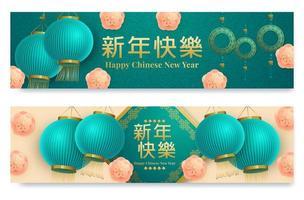 Banner di Capodanno cinese lunare vettore
