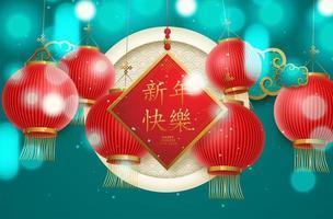 Capodanno cinese lunare vettore