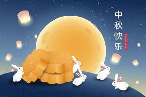 Design Mid Autumn Festival