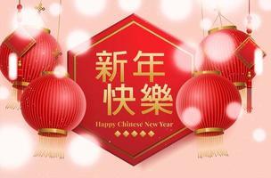 Lanterne cinesi del fondo del nuovo anno vettore