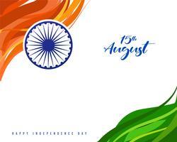 Priorità bassa di concetto di festa dell'indipendenza indiana vettore
