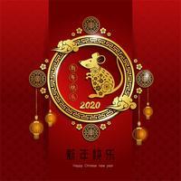 2020 auguri di Capodanno cinese Segno zodiacale con taglio carta. Anno del ratto. Ornamento d'oro e rosso.Concetto per modello di banner di vacanza. elemento decorativo. vettore
