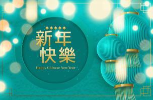 Banner web cinese di nuovo anno 2020 vettore