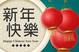 Sfondo anno lunare tradizionale con lanterne appese vettore