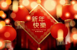 Illustrazione cinese di nuovo anno 2020 vettore