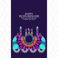 design colorato Happy Muharran