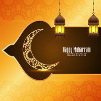 Felice carta islamica Muharran con lanterne e luna