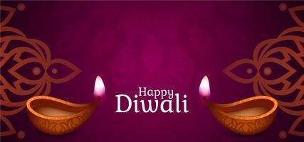 Felice disegno viola Diwali vettore