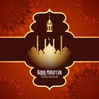 Festival islamico Felice disegno arabo Muharran vettore