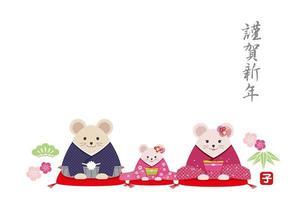 La cartolina d'auguri di Capodanno dell'anno del topo vettore