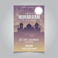 Felice Muharram Poster Design per negozio islamico