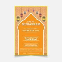 disegno del manifesto islamico muharram