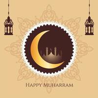 Muharram felice islamico con il fondo delle lanterne