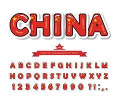 Fonte tipografica del fumetto della Cina con i colori cinesi della bandiera nazionale vettore