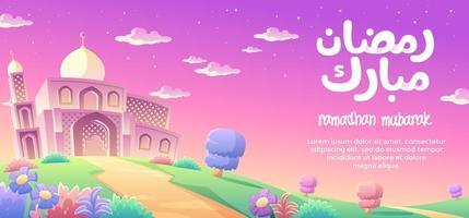 Ramadhan Mubarak Con La Grande Moschea In Un Giardino Di Fantasia