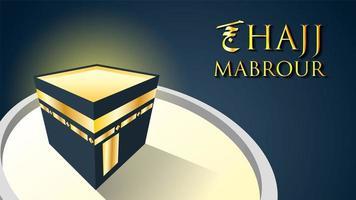 Saluto islamico Hajj con calligrafia araba vettore