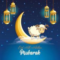 Mubarak festival dei musulmani vettore