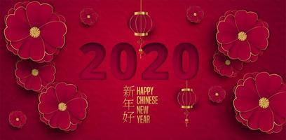 Carta di Capodanno cinese con fiori, lanterne e nuvole in carta a strati vettore