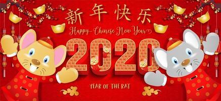 Nuovo anno cinese 2020. Anno del poster del ratto vettore