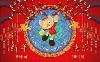 Capodanno cinese 2020. Anno del ratto Sfondo vettore