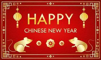 Modello cinese felice della cartolina d'auguri del nuovo anno su fondo rosso vettore