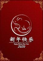 Nuovo anno cinese e il simbolo del grunge ratto su sfondo ornato