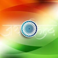 Festa della Repubblica dell'India con onda