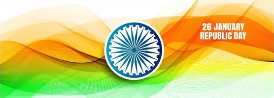 Fondo indiano astratto dell'insegna dell'onda della bandiera