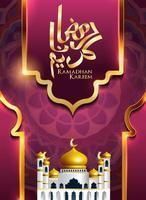 poster di ornamento di Ramadan Kareem