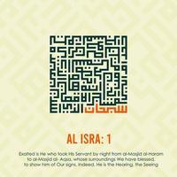 Al Quran Sura Al Israele Ayah vettore