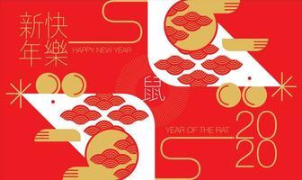 poster rosso cinese del nuovo anno 2020 con due topi vettore